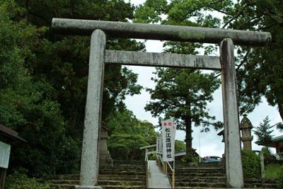 DSCF5045松江護国神社
