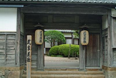 DSCF5063武家屋敷