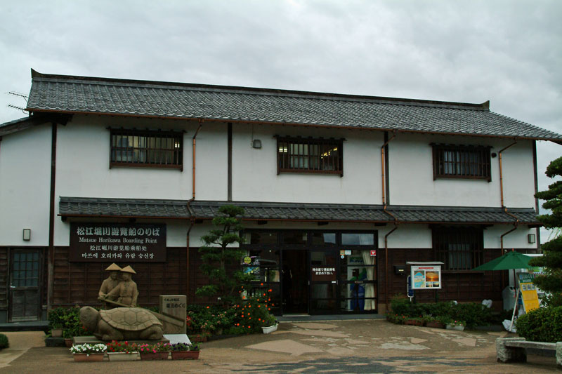 DSCF5086松江堀川遊覧船のり