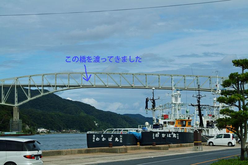 DSCF5105橋