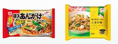 マルハニチロ冷凍食品売上&おすすめベスト7