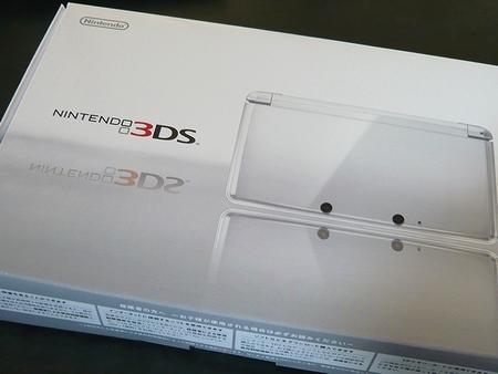 ニンテンドー3DSパッケージ