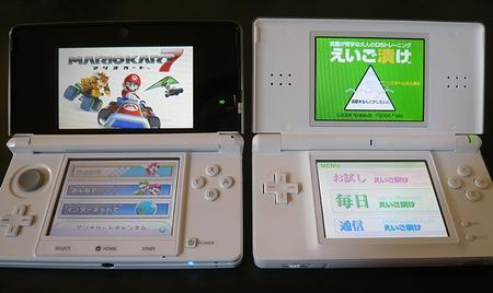 任天堂3DSとNINTENDO DS LITE