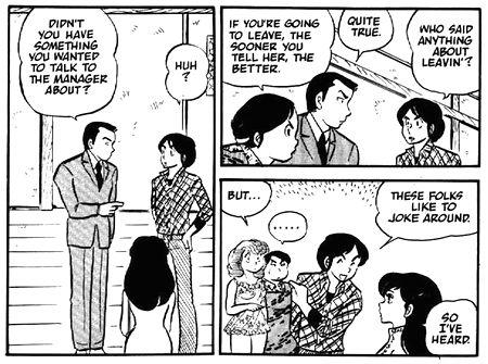 めぞん一刻英語版6