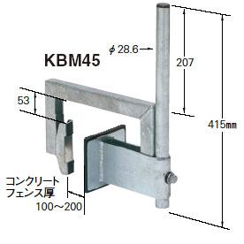 KBM45