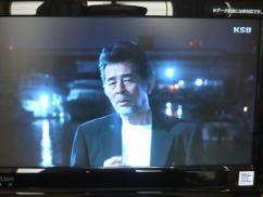BELSON 地デジ液晶テレビ 16型 DS16-11B その1