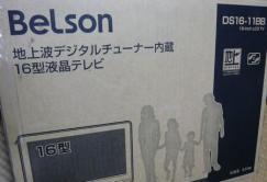 BELSON 地デジ液晶テレビ 16型 DS16-11B 外箱