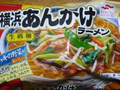 横浜あんかけラーメン1