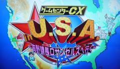 ゲームセンターCX-USA1