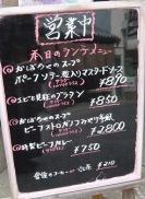 みやけ亭7