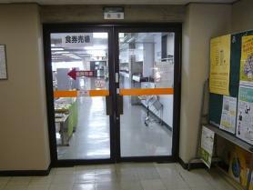 県庁食堂入口