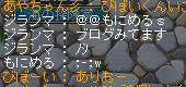 20100401 (21)