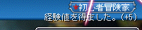 20100402 (6.1)