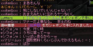 MapleStory 2010-04-03 01-42-50-07