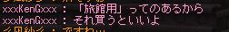 MapleStory 2010-04-03 01-44-39-84