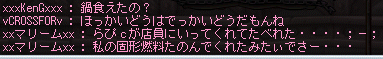 MapleStory 2010-04-03 01-35-51-25