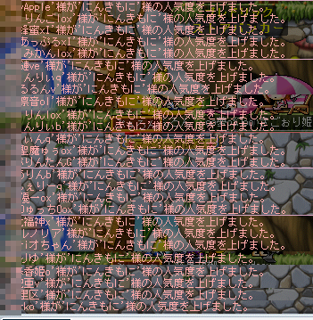 100411 (7)