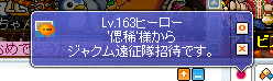 100414 (15)
