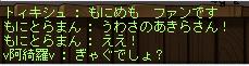 20100416 (3)