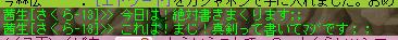 100419 (39.1)