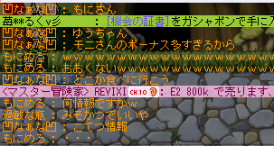 100419 (51)