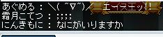 100420 (61)