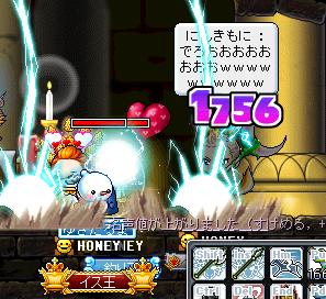 100422 (18)