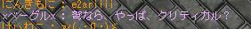 100422 (85)