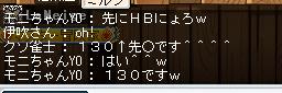 100510 (18)