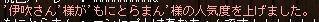 100510 (20.1)