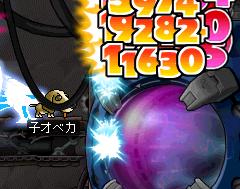 100510 (41)