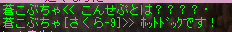 100511 (6)