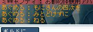 100519 (9)