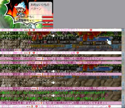 100519 (34)