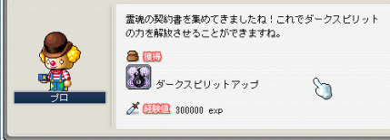 100519 (86)