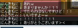 100519b (14)