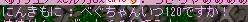 100519b (35)