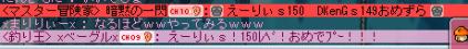 100520 (42)