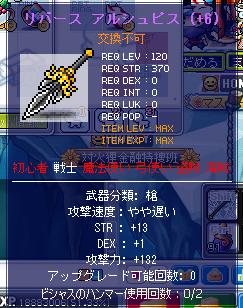 100521 (22)