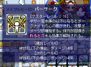 100520 (71)