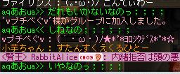 100524 (68)