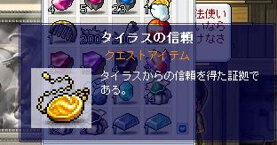 100524 (85)