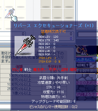 100524 (98)