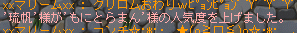 100526 (51)