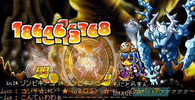 100527 (8)