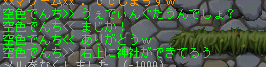 100527 (16)