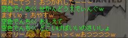 100527 (14)