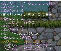 100527 (37)