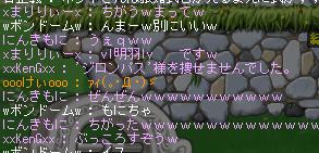 100527 (38)
