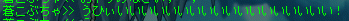 100529 (44)